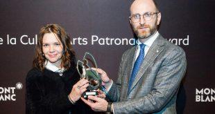 День рождения Фабрики и церемония награждения Montblanc de la Culture Arts Patronage.