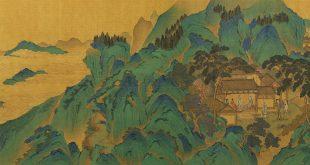 Лекция «Поднебесная империя». Искусство Древнего Китая.