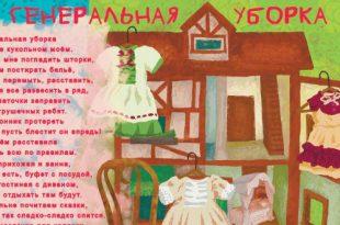 Наталья Варламова и Арсен Мелитонян. 12 картинок для. И ещё несколько.