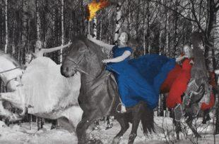 Аукцион и предаукционная выставка современных художников в поддержку кинопроекта Аркадия Насонова.