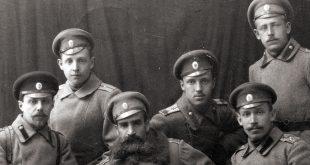 Когда мы были на войне… Семейный альбом в память Великой войны.
