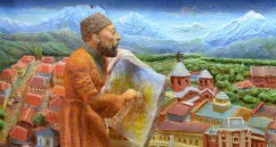 Выставка произведений Алана Калманова, Заурбека Дзанагова и Мадины Калмановой. Живопись и скульптура.