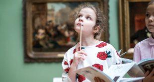 Третьяковская галерея впервые запускает музейные квесты для детей.