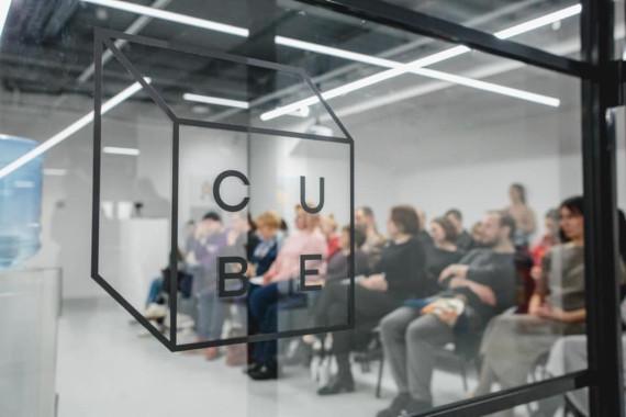 """Курс лекций """"Арт-бизнес. Теория и практика"""". Проект Art.Who.Art в Арт-пространстве Cube.Moscow."""
