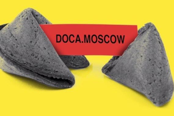 Международный фестиваль Days of Contemporary Art DOCA 2019.