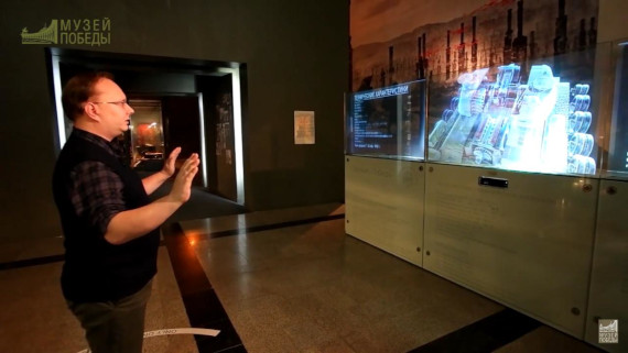 Музей Победы представит интерактивную инсталляцию «Оружие Победы. Танк-34».