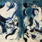 """Марк Шагал """"Обложка книги """"Рисунки к Библии"""" 1960"""