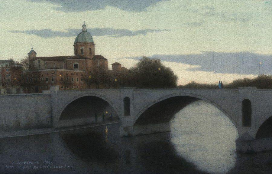 "Искандер Улумбеков ""Roma. Ponte Principe Amedeo"" 2018"