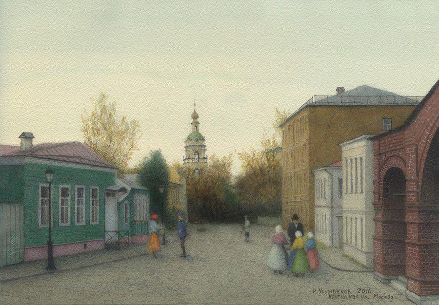 "Искандер Улумбеков ""Крутицкая улица"" 2016"
