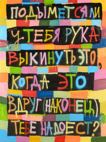 Кирилл Кто