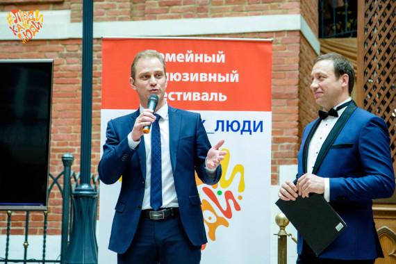 """Инклюзивный фестиваль """"#ЛюдиКакЛюди"""" в Музее-заповеднике """"Царицыно""""."""