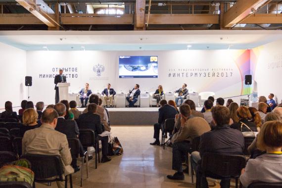 XXI Международный фестиваль ИНТЕРМУЗЕЙ-2019 Центральный выставочный зал Манеж