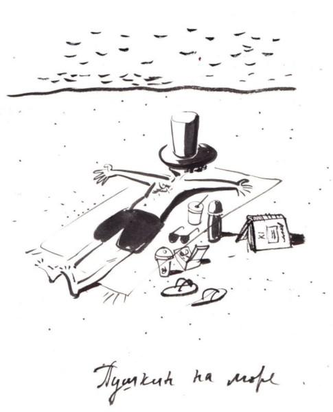 """Выставка """"Евгения Двоскина. Пушкин с нами"""". Выставочные залы Государственного музея А.С. Пушкина в Денежном переулке."""