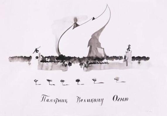 """Выставка """"Павел Пепперштейн. Москва 2000"""". OVCHARENKO Gallery в Центре современного искусства Винзавод."""