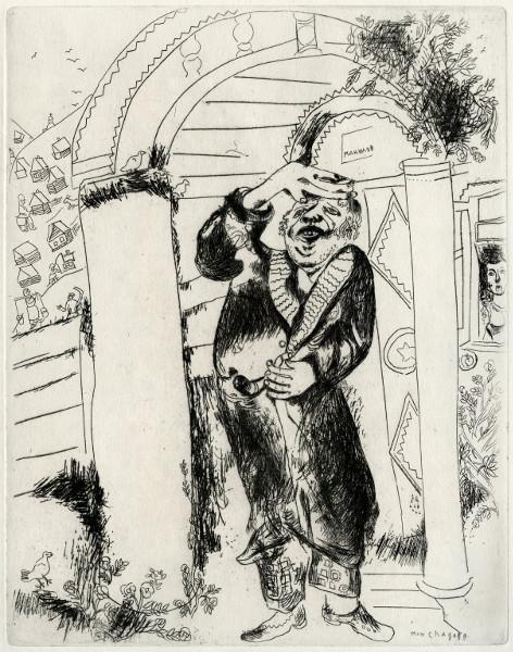 Марк Шагал «Манилов» 1948. Из собрания Б. Фридмана.