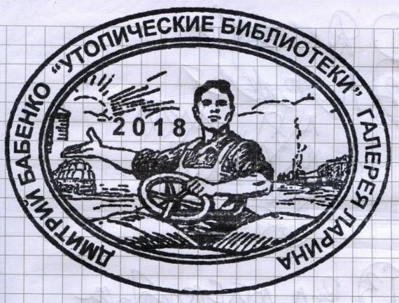 """Выставка """"Апрельские Макси Мины"""". Галерея XXI века."""