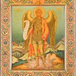 Архангел Михаил. 1917 год. Мастерская А.Я. Вашурова, Москва.
