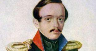 1839 год. Юная русская литература.