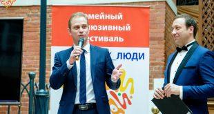 Инклюзивный фестиваль «#ЛюдиКакЛюди» в Царицыно.