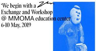 Открыт прием заявок на недельный практикум в области графического дизайна в ММОМА.