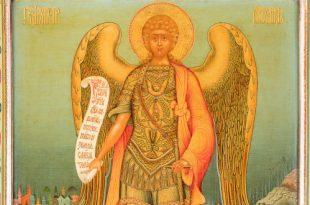Лестница в небо. Иконы из собрания Виктора Бондаренко.