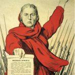 """И. Тоидзе """"Родина – Мать зовет!"""" 1941"""