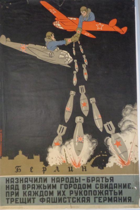 """Кукрыниксы """"Берлин. Назначили народы-братья над вражьим городом свиданье"""" 1941"""