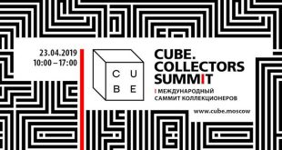 Cube.Collectors Summit 2019.