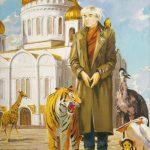 """Дубосарский & Виноградов """"Уорхол в Москве"""" 2000"""