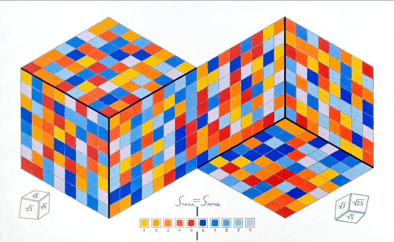 """Александр Панкин """"Иррациональный куб"""" 2003"""