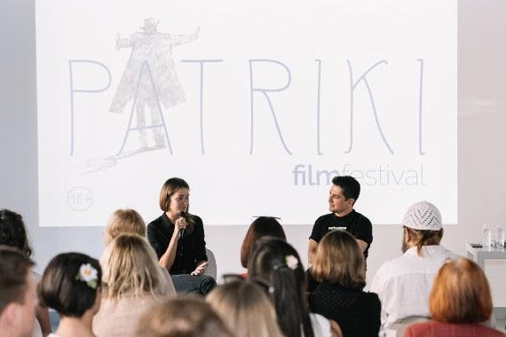 PATRIKI FILM FESTIVAL 2019 на Патриарших прудах.