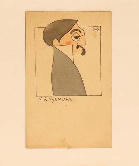 В. Каррик «Шарж на М.А. Кузмина». Музей Анны Ахматовой в Фонтанном доме.