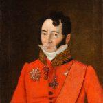 """В. Меньшиков """"Портрет князя Б.А. Куракина"""" 1827"""