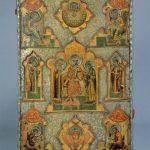 Евангелие. Россия, середина XVII века