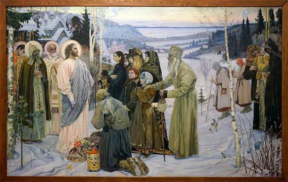 М. В. Нестеров «Святая Русь» 1901‒1905 Собрание Государственного Русского музея