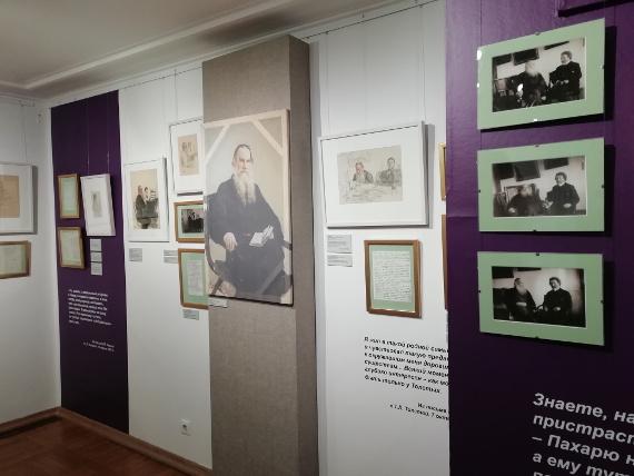 """Выставка """"Репин: Миф о Толстом"""". Государственный музей Л.Н. Толстого."""