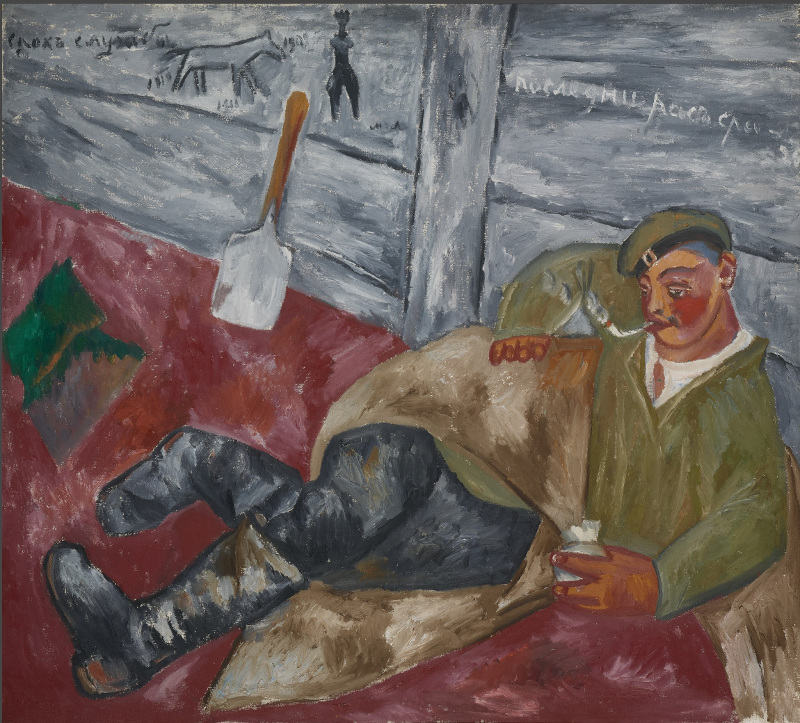 "М.Ф. Ларионов ""Отдыхающий солдат"" 1911"