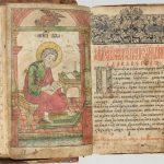 Апостол. 1630–1632 год. Киев, Кутейн. Типография Спиридона Соболя