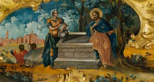 Библия Пискатора – настольная книга русских иконописцев.