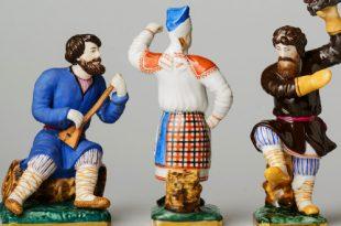 Русская фарфоровая скульптура конца XVIII – начала XX века.