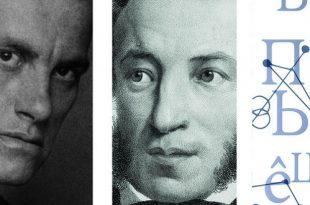 Пушкиноты млеющего полдня. А. С. Пушкин и русский литературный авангард ХХ века.