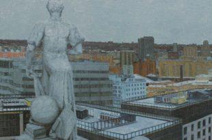 Москва, любовь моя.