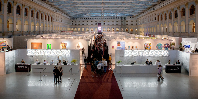 7-я Международная ярмарка современного искусства Cosmoscow 2019.
