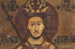 Образ Спасителя в иконописи и графике.