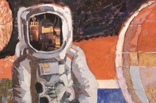 """Выставка """"Космос крупными мазками"""". Музей Космонавтики."""