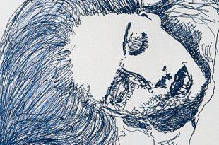 """Выставка """"Розмари Трокель"""". Мультимедиа Арт Музей."""