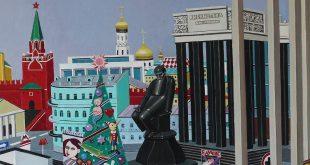 Москва искусству верит!
