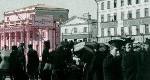"""Выставка """"Москвоморфозы"""". Центр Гиляровского – филиал Музея Москвы."""