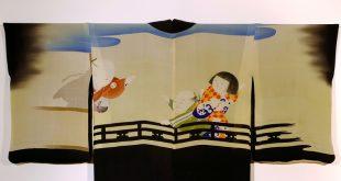 Неповторимый мир театра: Япония.