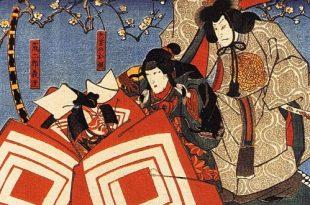 Лекция «Традиции Кабуки: Сюжеты, символика и эстетика японского театра».